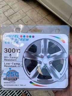 Black silicon wheel screw nut cover 17mm