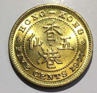 全新1977香港五仙硬幣