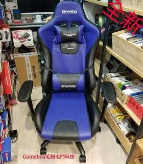 全新DRAGON WAR 專業電競賽車椅系列