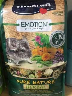 🚚 Vitakraft Emotion Pure Nature Herbal Chinchilla Food (600g)