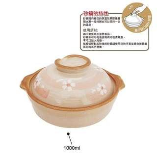 🚚 松村窯7.5吋日式砂鍋-櫻花粉...GU-316N 湯鍋 鍋子 陶瓷鍋