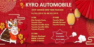 CNY car rental package