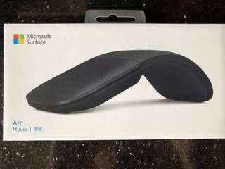 Arc Mouse (Latest)