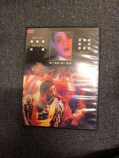 霸王別姬 中文字幕台灣絕版 DVD