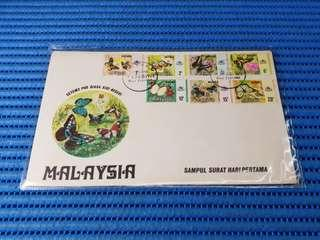 1971 Malaysia First Day Cover Butterflies Melaka Commemorative Stamp Issue