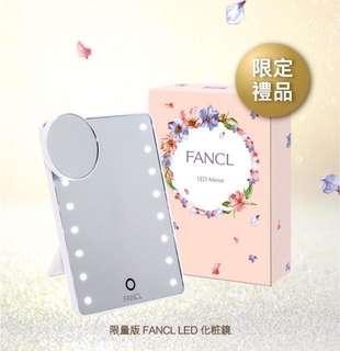限量版Fancl LED 化粧鏡