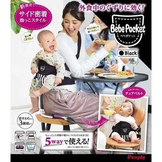 日本直送 5⃣ways BebePocket嬰兒隨身揹帶 (4個月以上)