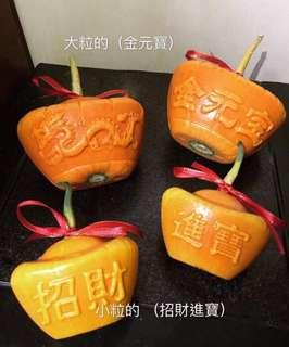 <BEST SELLING IN TOWN > CNY FRUITS