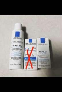 🚚 全新 | 理膚寶水小樣 多容安保濕化妝水50ml b5全面修復霜3ml