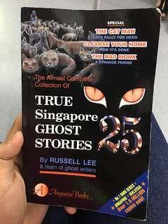 True singapore ghost stories book 25 TSGS