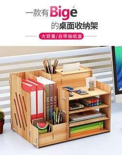 辦公室用品桌面收納盒書架文件夾文具學生宿舍神器置物衛生紙盒桌面收納