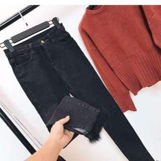 skinny jeans with fluffy end