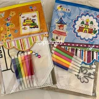 Children DIY party game, birthday party goodies bag favors