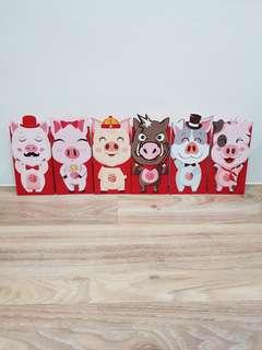 CNY Pig Red Packets