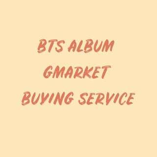 [INTEREST CHECK] BTS ALBUM SHARING EMS GMARKET SERVICE