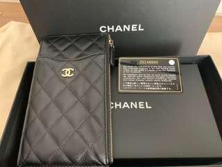 Chanel Lambskin pouch
