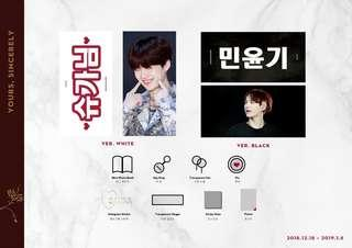 SHARE] Suga Yours, Sincerely Slogan