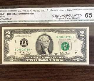 US SERIES 2003 $2 B00008788* 發起發發 LUCKY STAR NOTE (Replacement Note) CGA GEM UNC 65