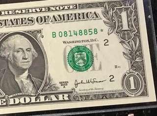 US SERIES 2003A $1 *B08148858 定發一世 發發吾發* LUCKY STAR NOTE (Replacement Note) Superb GEM UNC