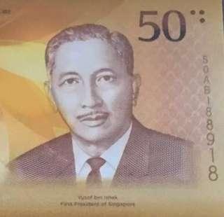 SINGAPORE CIA $50 Prefix *AB 1 8 8 9 1 8 易发发久易发* GEM UNC LUCKY NOTE