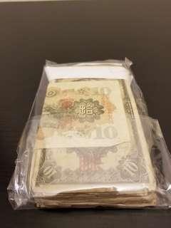 """""""感受歷史""""1938年軍票10張""""共售100元"""""""