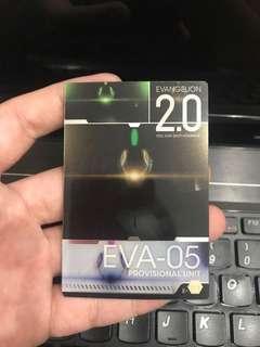 Evangelion 2.0 Collectible Card EVA-05 E-04