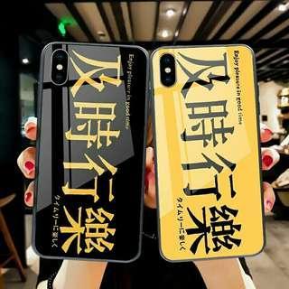 及時行樂 玻璃電話殼 iPhone hard case