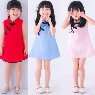 👗Cheongsam Clothing For Girl CNY👗