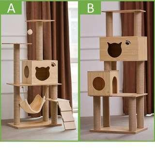 Cat condo tree scratch board, NOT litter cage carrier food pet cushion bed