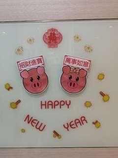 Embroidery CNY pig deco
