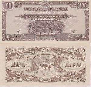 100 dollars JAPANESE MALAYA BACKBITE