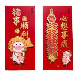 🚚 (INSTOCK) CNY Pig Year Pop-Up Couplet (Set of 2) - 猪事顺利 心想事成