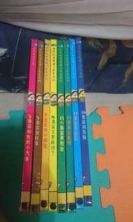 🚚 玩具國 華視兒童叢書 共8本#半價良品市集