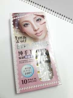 FALSIES FALSE EYELASHES FROM JAPAN