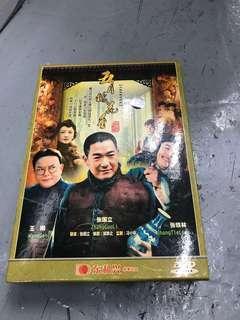 五月槐花香DVD