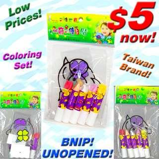 Coloring Set for Kids (Art and Craft Set DIY Creative Designs) *Less than $6 now! Last item Clearance Sale 2019* *BNIP, UNOPENED!*