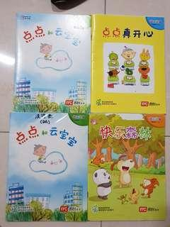 Chinese Reader for Primary School