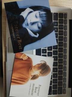 Zard Forever Best 25th anniversay 日版