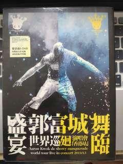 郭富城 舞臨盛宴世界巡迴演唱會 香港站