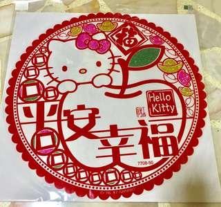 [NEW] Hello Kitty & Dear Daniel CNY Decorative Stickers 《平安幸福》