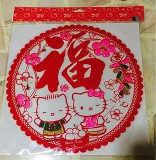 [NEW] Hello Kitty & Dear Daniel CNY Decorative Stickers 《福》