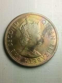 Malaya borneo coin