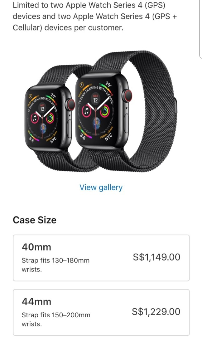 best sneakers b1ac1 60965 Apple Watch Series 4 GPS/Cellular 44mm(Space Black Stainless Steel Case  /Space Black Milanese Loop)