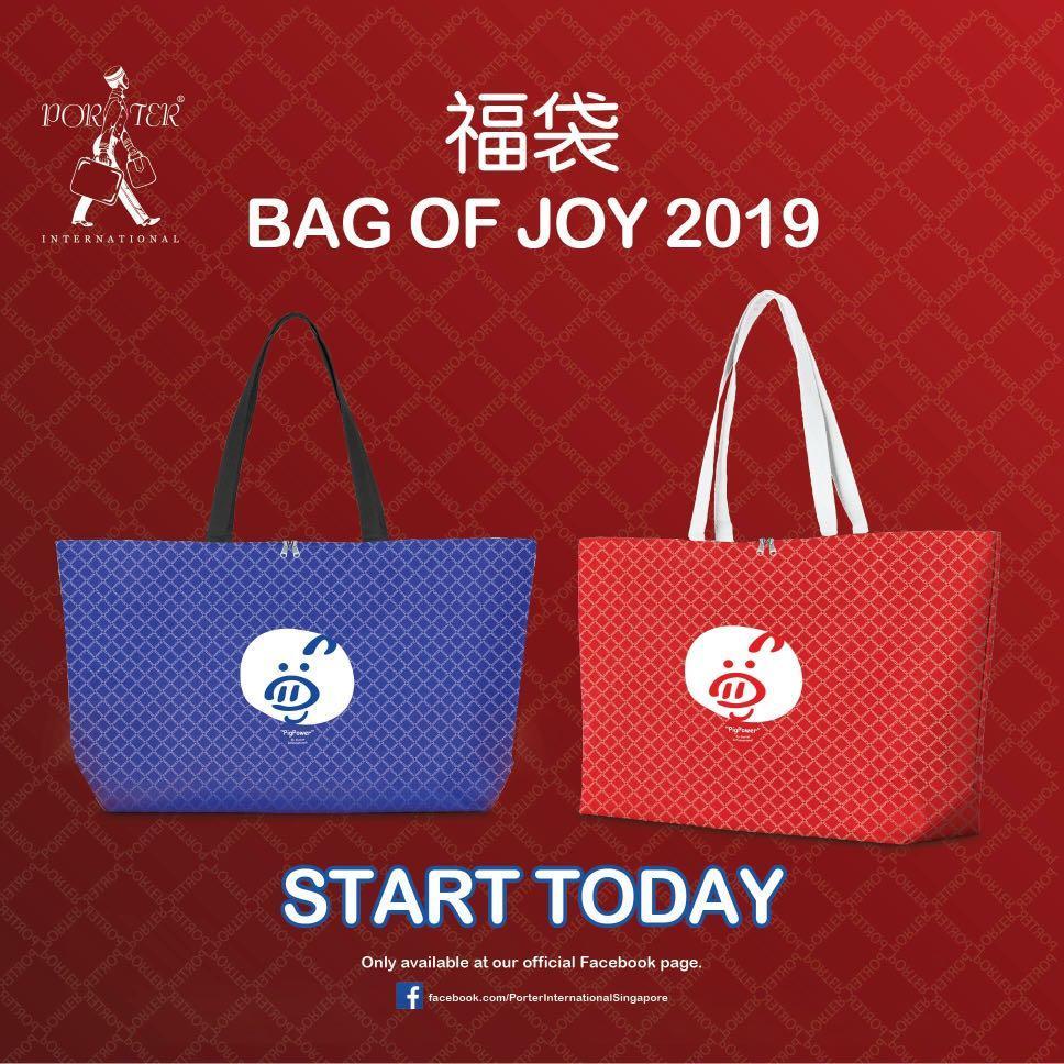 Bag of Joy 2019 Porter, Men's Fashion, Bags & Wallets