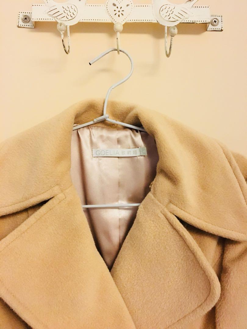 Elegant Waist coat with fur trim