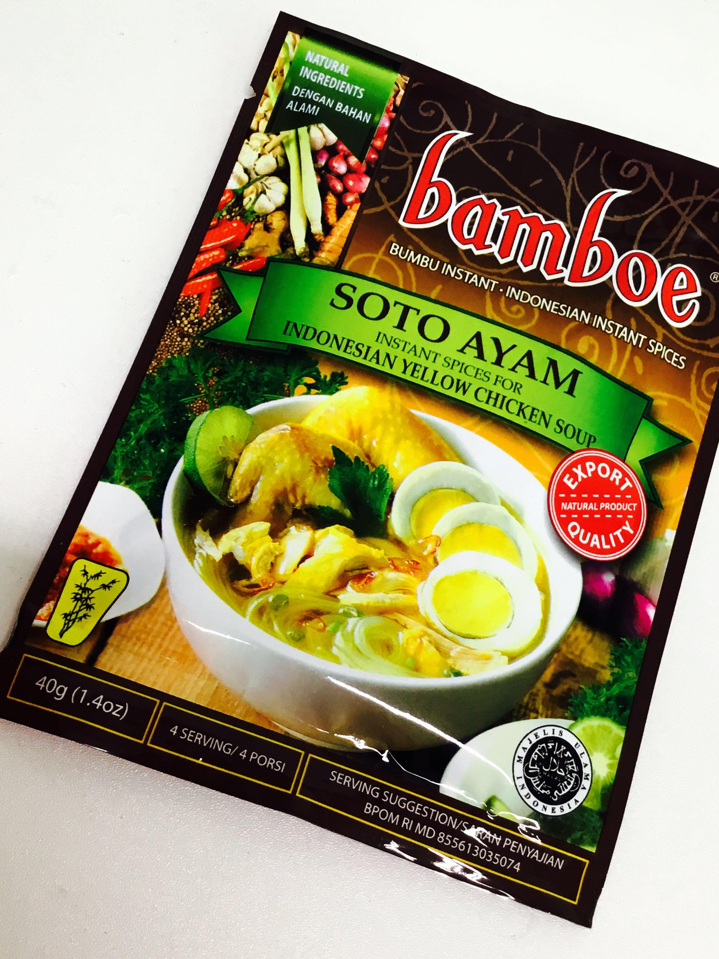 Indonesian Soto Ayam instant spices, Food & Drinks, Instant