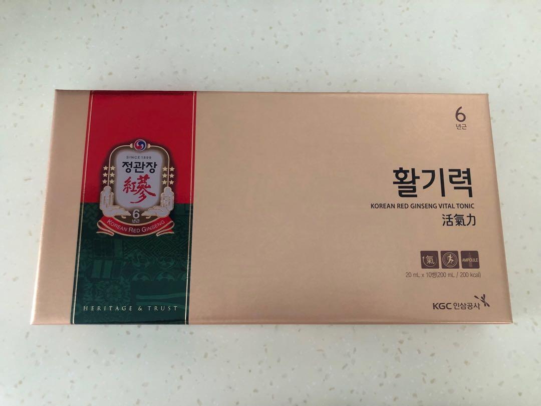 Korean Red Ginseng Vital Tonic 10 ampoules