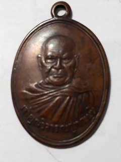 LP Kron (Tok Raja) Wat Uttamaram Bangsek