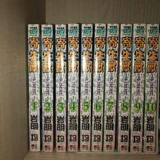 Kiseiju Manga