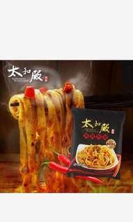 🚚 太和殿麻辣拌麵 (現貨2包一起賣)20190820